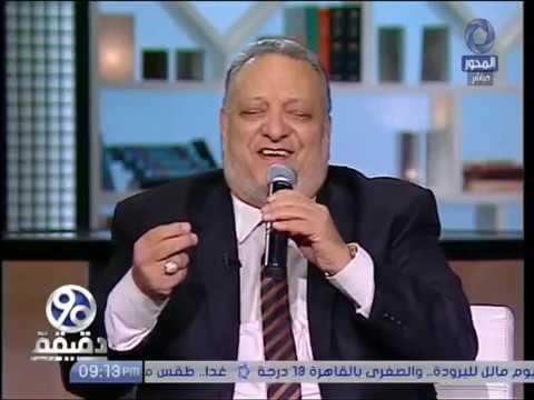 90 دقيقة | لأجل النبي - إنشاد مداح الرسول أحمد الكحلاوي thumbnail