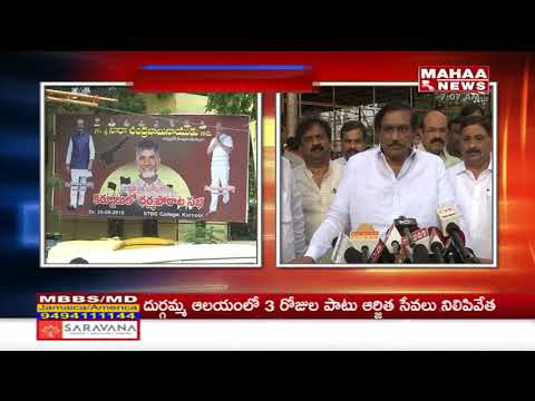 AP CM Chandrababu Naidu To Attend TDP Party Dharma Porata Sabha Today | Kurnool | Mahaa News