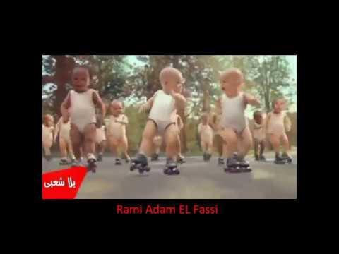 كليب مهرجان مفيش صاحب يتصاحب 2 الجزء التانى   رقص اطفال جامد جدا   اجدد مهرجانات 2016 thumbnail