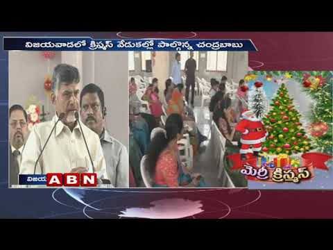 AP CM Chandrababu Naidu Participated in Chirstmas Celebrations at Vijayawada | ABN Telugu
