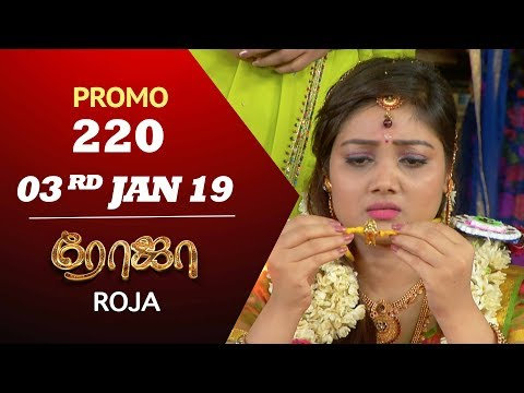 ROJA Serial | Episode 219 Promo |  ரோஜா | Priyanka | SibbuSuryan | Saregama TVShows Tamil