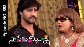 Naa Peru Meenakshi |24th February 2017 | Full Episode No 653| ETV Telugu