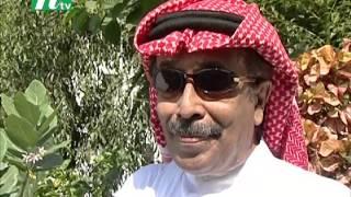 Vuter Bachcha Solaiman | Enamul Haque, Muhammed Zafar Iqbal | Drama & Telefilm