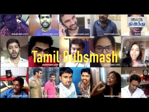 Funny Tamil Dubsmash Video Collections | Tamil The Hindu
