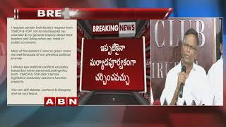 Pawan Kalyan Respond to YCP MP Varaprasad Rao Comments over Janasena ,YCP Alliance