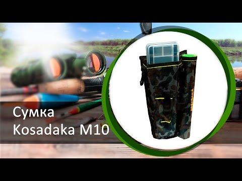 сумка kosadaka m10 набедренная со стаканом для спиннинга
