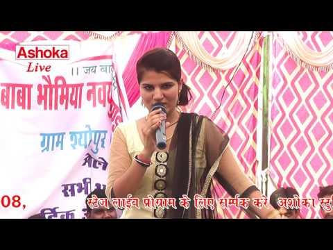 Puranmal Tu Sun Le  पूरणमल तू सुन ले मेरे दिल की पुकार Singer Rohtash & Nisha