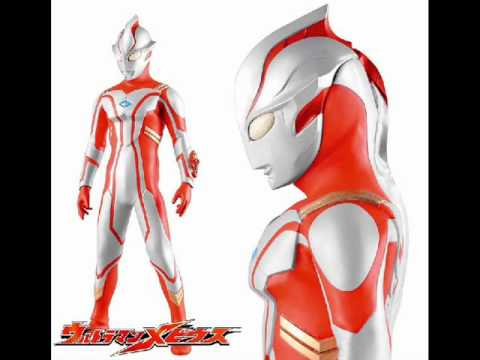 Ultraman Mebius Song video