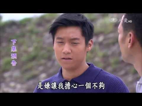 大愛-長情劇展-葡萄藤下的春天-EP 07