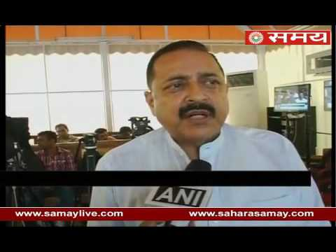 Jitendra Singh on fighting against AFSPA, Irom Sharmila now will contest election