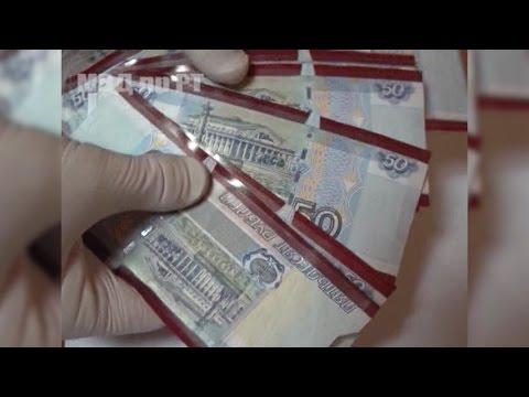 В Татарстане с помощью особых купюр мошенники обманули терминалы на 50 тыс. рублей