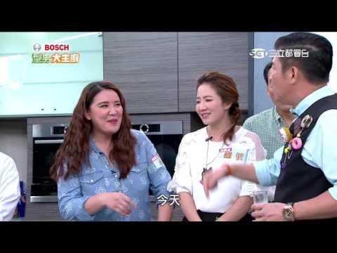 台綜-型男大主廚-20160512 最弱型男幫 VS 海外歸來派!!