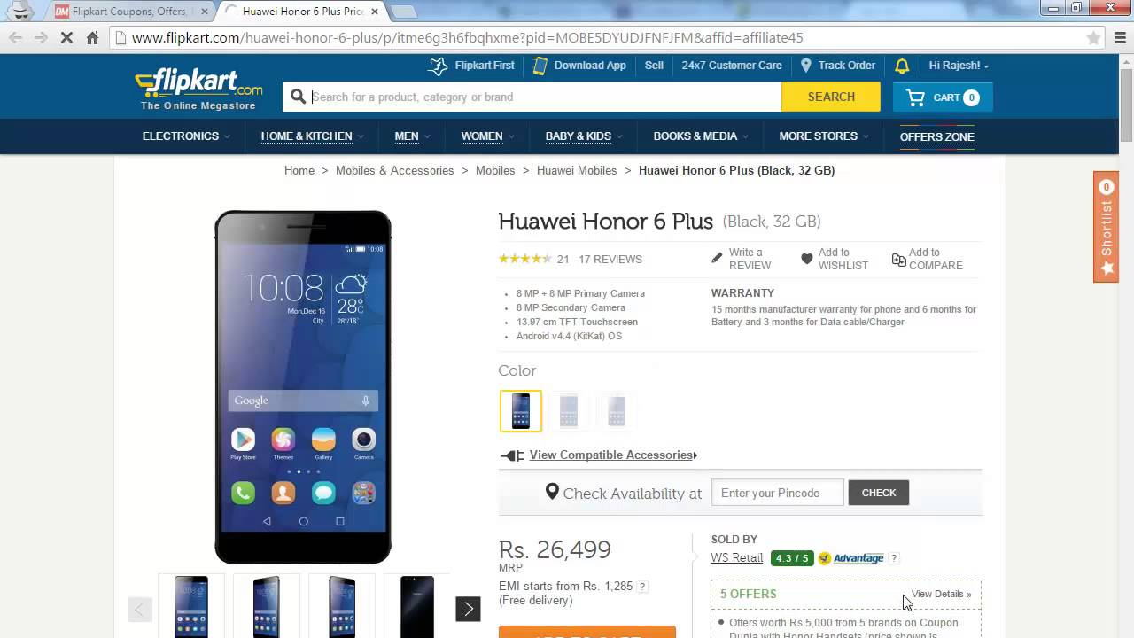 How to use coupon code in flipkart