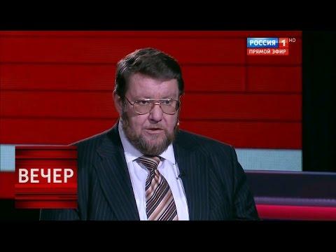 Сатановский о возможности военного столкновения России и США