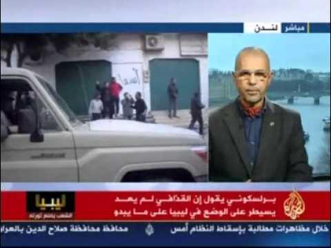 Psychology evaluation of Gadhafi تحلبل حالة القذافي العقلية والنفسية