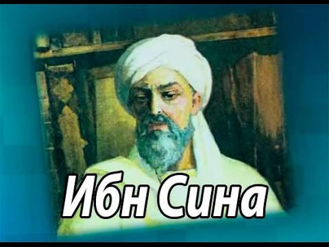 Ibn Sino ning o`g`il ko`rish borasidagi maslahatlari✧❀ Ибн Сино нинг ўғил кўриш борасида