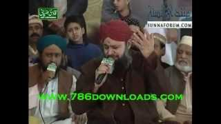 Download Ya RasoolAllah Tere Chahne Walon Ki Khair | Owais Raza Qadri 3Gp Mp4