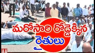 Farmers Protest At Nizamabad: Demands Minimum Price For Red Jowar And Turmeric