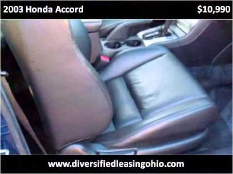 2003 Honda Accord Used Cars Chardon OH