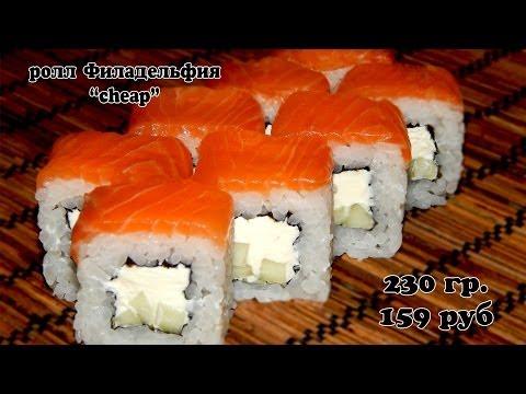 Суши в домашних условиях пошаговый рецепт филадельфия с фото