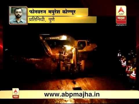 Pune: Malin landslide-  20 dead bodies recovered after 24hours