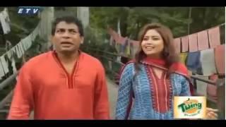 bangla full natok notun desher jamai musharraf korim best নতুন দেশের জামাই