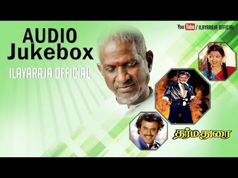 Dharma Durai | Audio Jukebox | Rajinikanth, Madhu | Ilaiyaraaja Official
