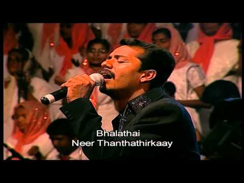 Tamil Christian Song - Isravelin Rajave video