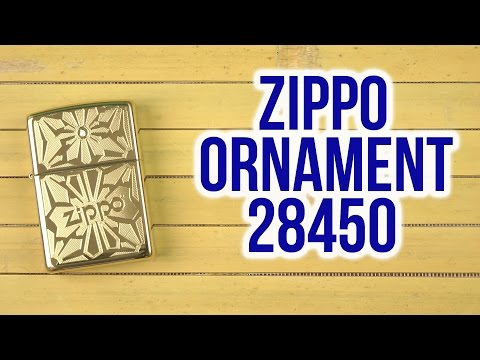 Распаковка Zippo Ornament High Polish Brass 28450