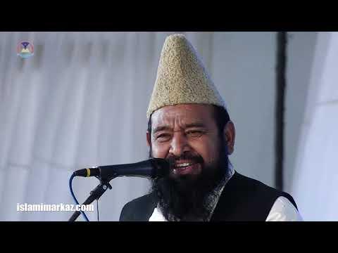 مولانا مفتی سید عاشق حسین شاہ صاحب ۔ وحدت امت و حرمت رسالت کانفرنس ۲۰۱۸