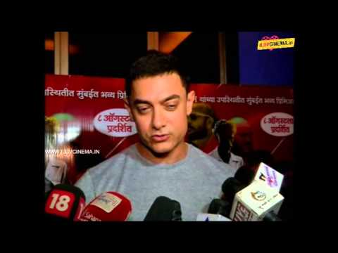 Aamir Khan About Nude Poster Of Pk At Marathi Movie Saturday Premier Iluvcinema.in video