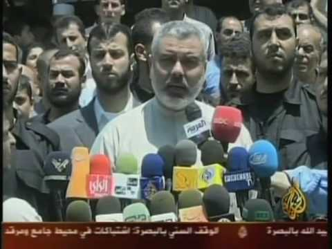Mosaic: World News From The Middle East - June 15, 2007