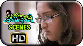 Zachariayude Garbhinikal - Zachariayude Garbhinikal Malayalam Movie | Lal and Asha Sharreth Decide to Take Sanusha Home | HD