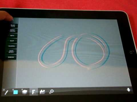 iPad ArtStudio App Review. (AR#1)