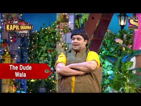 Baccha Yadav The 'Dude' Wala - The Kapil Sharma Show thumbnail