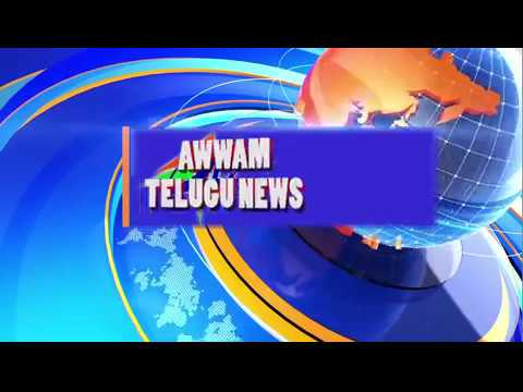 Awwam Telugu News Bhainsa 30 04 2017