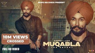 Muqabla (Official Video) : Gurpreet Laad | Desi Crew | Latest Punjabi Songs 2019 | New Punjabi Songs