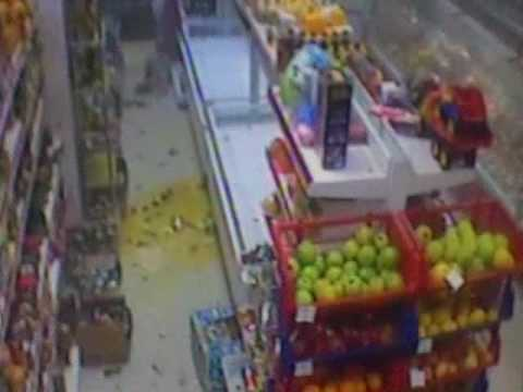 бекс супермаркет