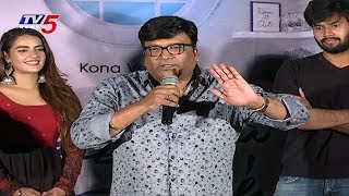 Ee Maya Peremito Movie Team Press Meet | Rahul Vijay | Kavya Thapar | Mani Sharma