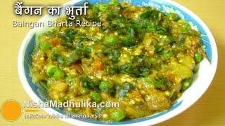 Baigan Bharta Recipe - How To Make Baigan Bharta -  Roasted Eggplant Recipe