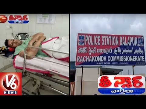 Hyderabad City Police Pays Rowdy Sheeter Hospital Bills | Teenmaar News | V6 News