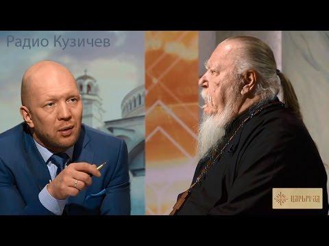 Радио Кузичев: Великий пост