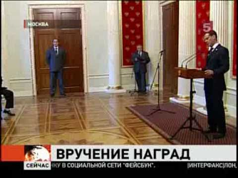 Вручение Олегу Меньшикову ордена Почета