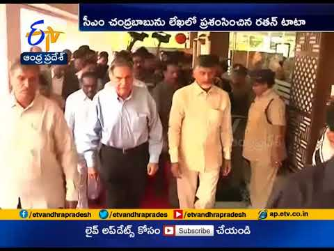 Ratan TATA Impressed Over CM Chandrababu Governance