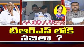 Congress MLA Sabitha Indra Reddy to Join In TRS | IVR Editor's Time