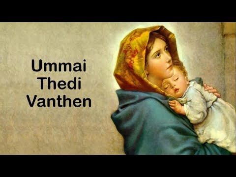 Ummai Thedi Vanthen - Lyric Video Christian Song