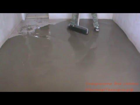 Видео наливной пол горизонт