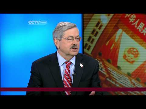 Terry Branstad on Xi Jinping's Ascension