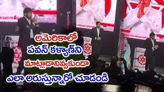 అమెరికా లో పవన్ కళ్యాణ్ ని మాట్లాడనివ్వకుండా ఎలా అరుస్తున్నారో చూడండి | Top Telugu Media