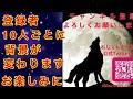 【シャニライ】BLUE×PRISM HEART  RED HOT×LOVE MINDS初見プレイ(hard)